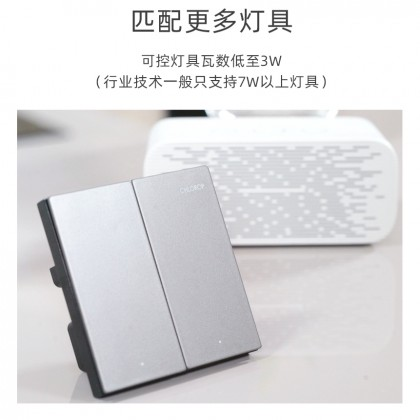Chlorop Smart Wall Switch Tmall Genie Compatible 智能墙壁开关 天猫精灵语音控制 Voice Control Smart Home Wifi Control 远程遥控